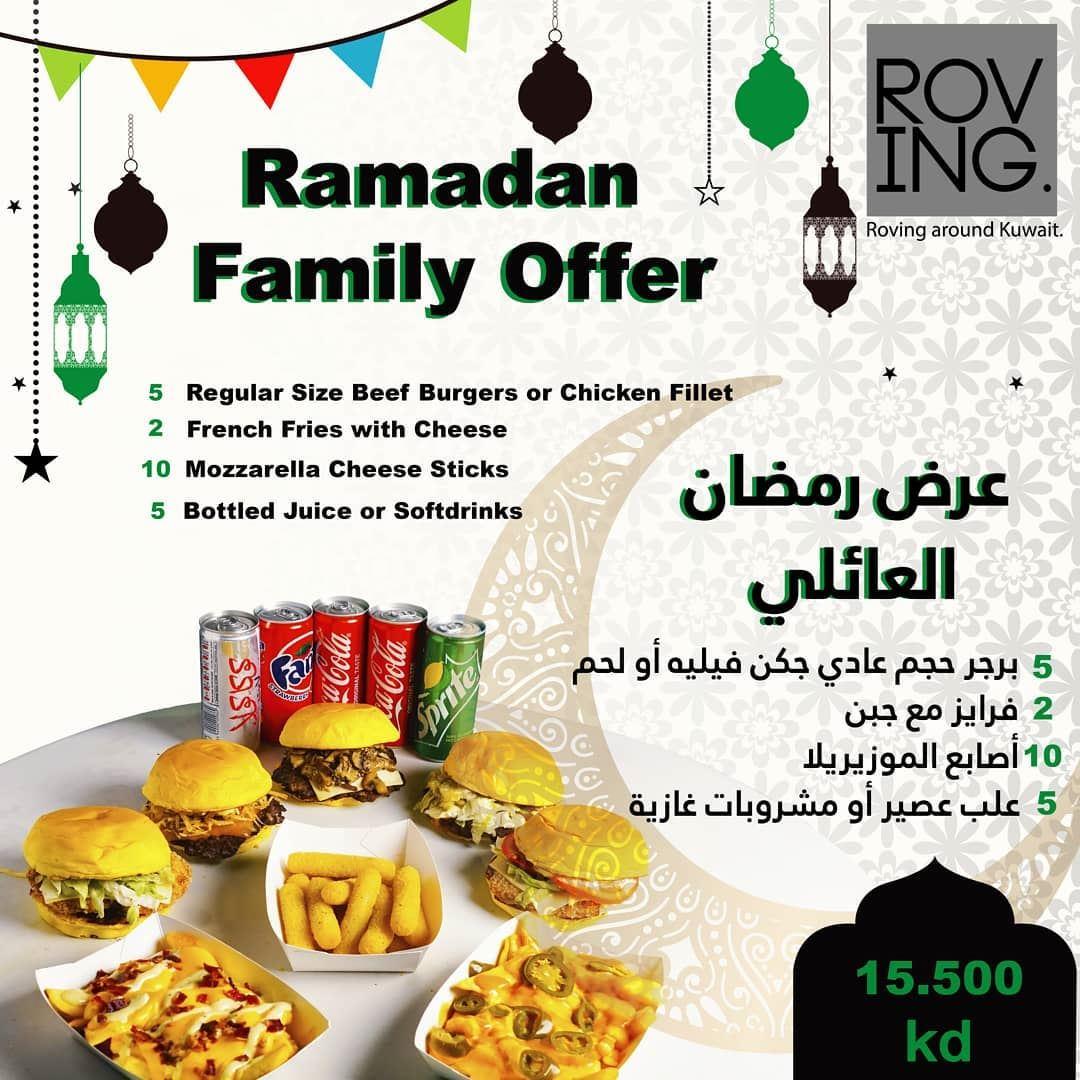 Kuwait Restaurants Ramadan 2018 Iftar Offers :: Rinnoo.net Website