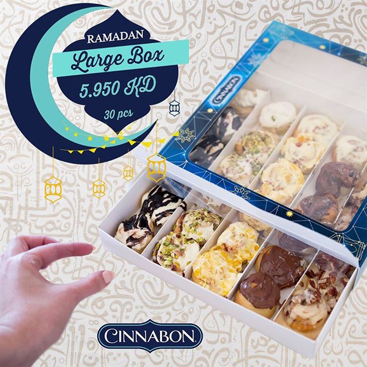 Cinnabon Kuwait Ramadan 2018 Offer