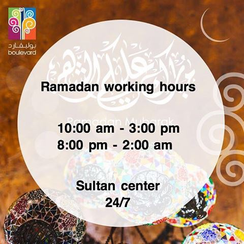 Boulevard Mall Ramadan 2018 Opening Hours