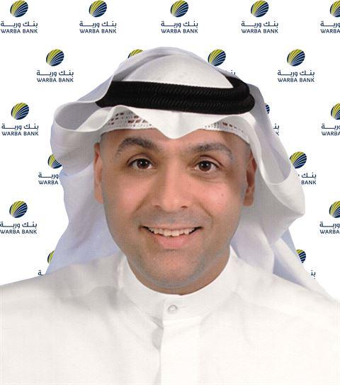 السيد مازن خالد مندني نائب رئيس المجموعة المصرفية للشركات في بنك وربة