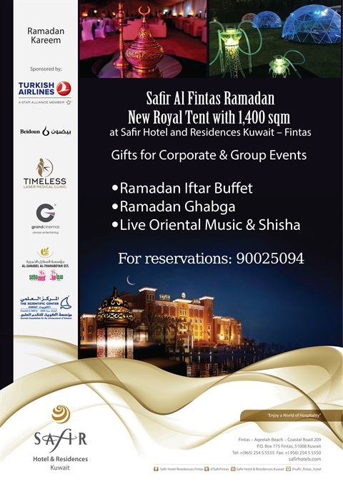 Safir Fintas Hotel Ramadan 2018 Offers