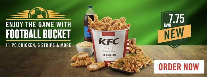 KFC Kuwait World Cup 2018 Offers