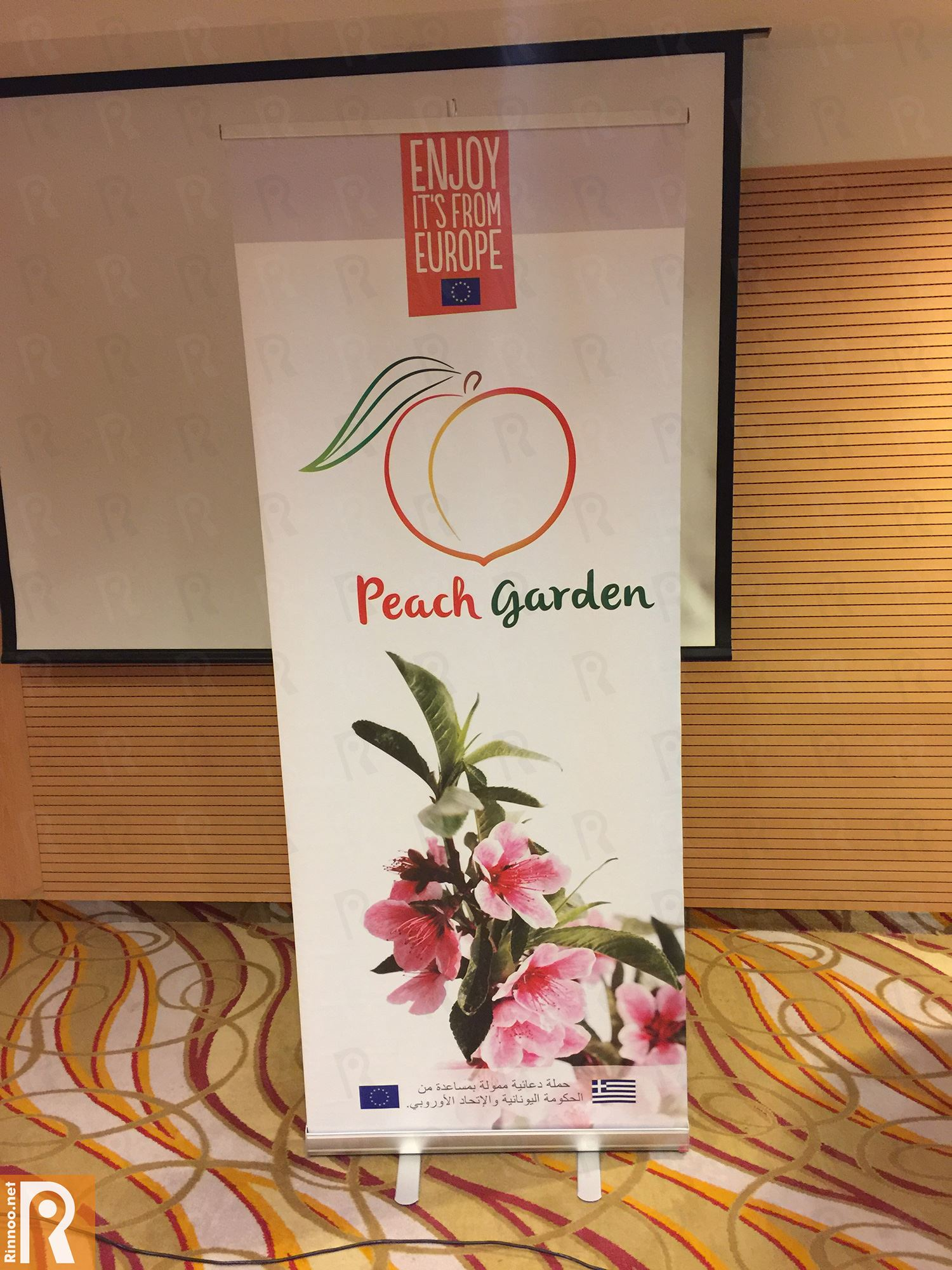 PEACH GARDEN Promotes Fresh Peaches in Kuwait For the 3rd