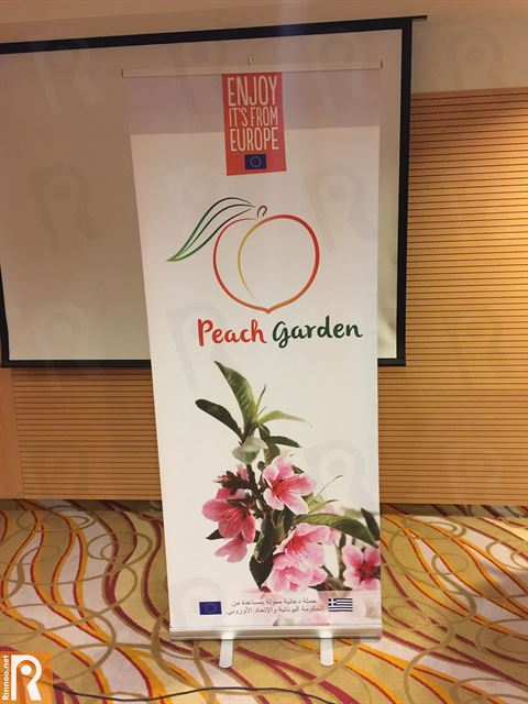 """PEACH GARDEN"" Promotes Fresh Peaches in Kuwait For the 3rd Consecutive Year"