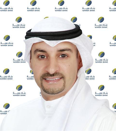 السيد أيمن سالم المطيري - المدير التنفيذي للتسويق والإتصال المؤسسي في بنك وربة