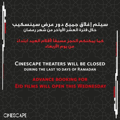 Cinescape is Closed During Last 10 Days Of Ramadan