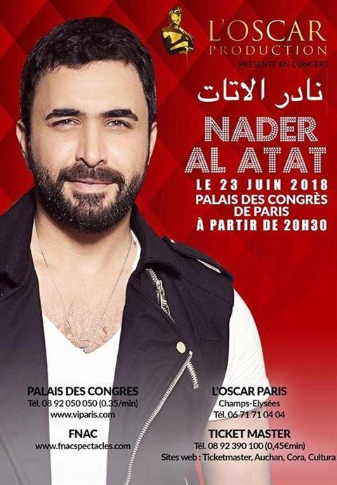 نجوى كرم ونادر الأتات في قصر المؤتمرات باريس يوم 23 حزيران 2018