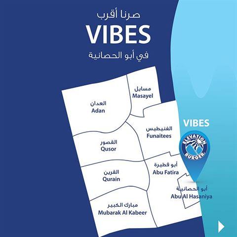 مطعم إليفيشن برجر يوفر خدمة توصيل للمزيد من المناطق الكويتية