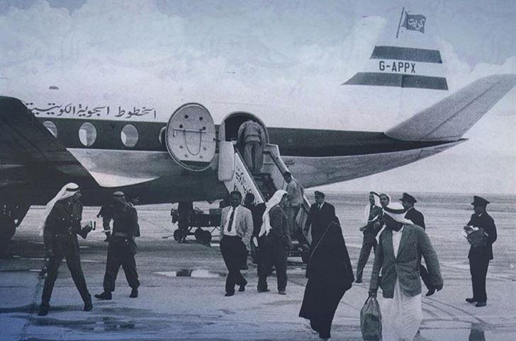 Old Photo for Kuwait Airways Airplane