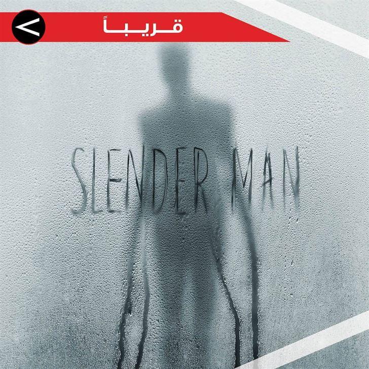 فيلم الرعب سليندر مان ... قريبا على شاشات سينما سينسكيب