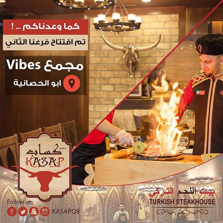 Kasap Turkish Restaurant 2nd Branch is Now Open in VIBES Food Complex