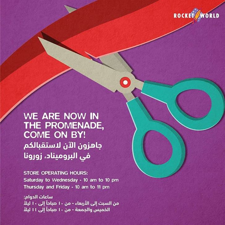 Rocket World is Now Open in Promenade Mall Hawally