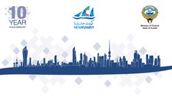 Euromoney Kuwait Conference 10 Year Anniversary.. 'New Kuwait – the Financial Sector Response'