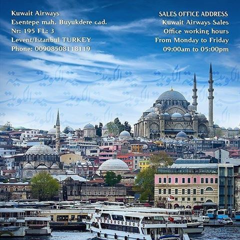 Address and Working Hours of Kuwait Airways Sales Office in Istanbul Turkey