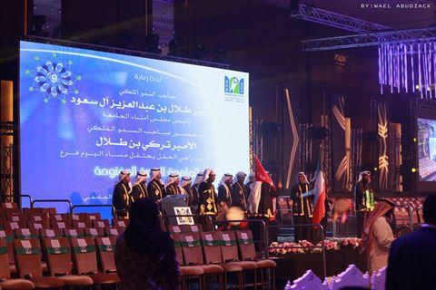 الصورة 53929 بتاريخ 27 سبتمبر / أيلول 2018 - الجامعة العربية المفتوحة (AOU) - العارضية، الكويت