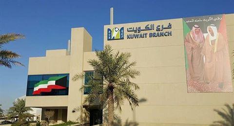 الصورة 53930 بتاريخ 27 سبتمبر / أيلول 2018 - الجامعة العربية المفتوحة (AOU) - العارضية، الكويت