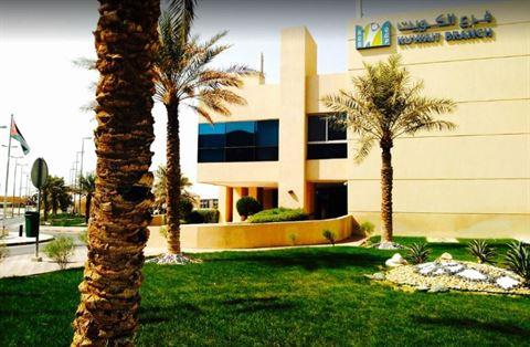 الصورة 53935 بتاريخ 27 سبتمبر / أيلول 2018 - الجامعة العربية المفتوحة (AOU) - العارضية، الكويت