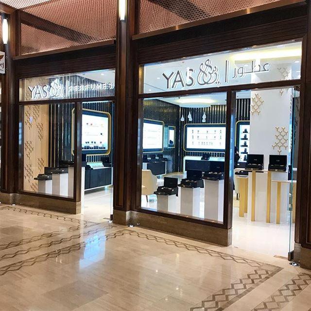 افتتاح محل ياس للعطور ومحل S3SS في مجمع الافنيوز الكويت