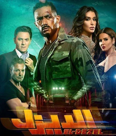 """فيلم """"الديزل"""" يُعرض الآن في الكويت على شاشات سينما سينسكيب"""