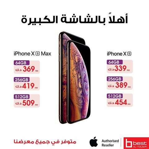 BEST Al-Yousifi Electronics
