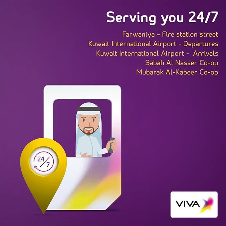 List of Viva Telecom Branches Open 24/7 Everyday