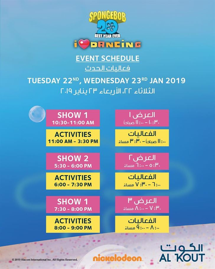 SpongeBob's 20 Year Anniversary Celebrations Schedule in Kout Mall