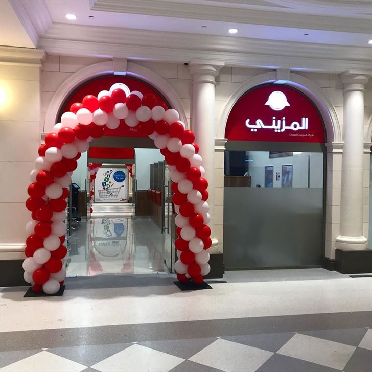 Al Muzaini Exchange is Now Open in The Avenues Mall - Forum Area