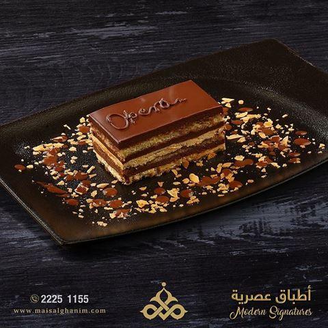 Photo 56232 on date 23 January 2019 - Mais Alghanim Restaurant