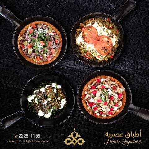 Photo 56233 on date 23 January 2019 - Mais Alghanim Restaurant