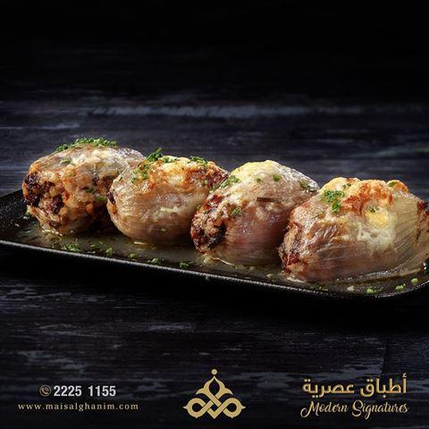 Photo 56234 on date 23 January 2019 - Mais Alghanim Restaurant
