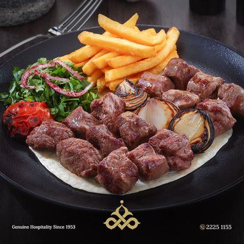Photo 56236 on date 23 January 2019 - Mais Alghanim Restaurant