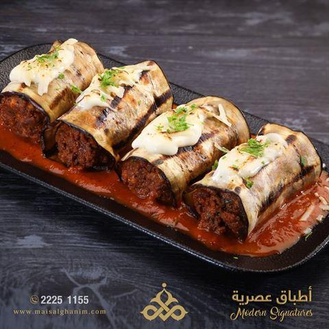 Photo 56238 on date 23 January 2019 - Mais Alghanim Restaurant