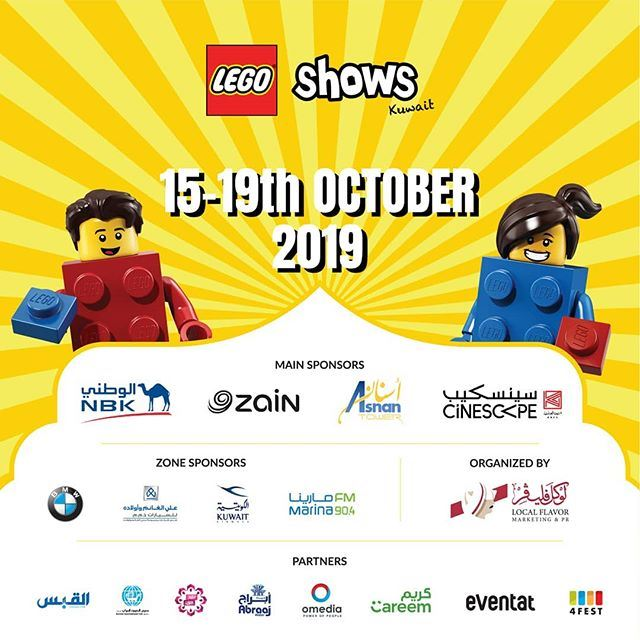 LEGO SHOWS in Kuwait from 15th till 19th October 2019 at Kuwait International Fair