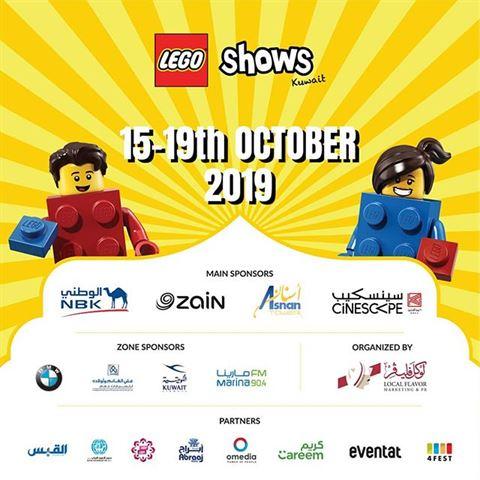 """عرض الليغو الأول في الكويت """"ليغو شوز"""" في أرض المعارض من 15 الى 19 اكتوبر 2019"""