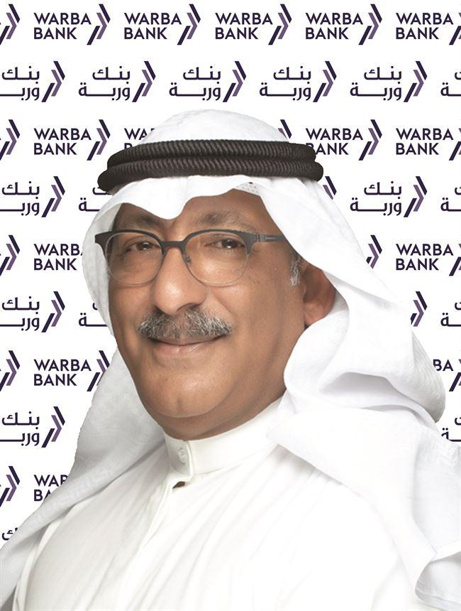 السيد هيثم عبدالعزيز التركيت - رئيس مجموعة تكنولوجيا المعلومات في بنك وربة