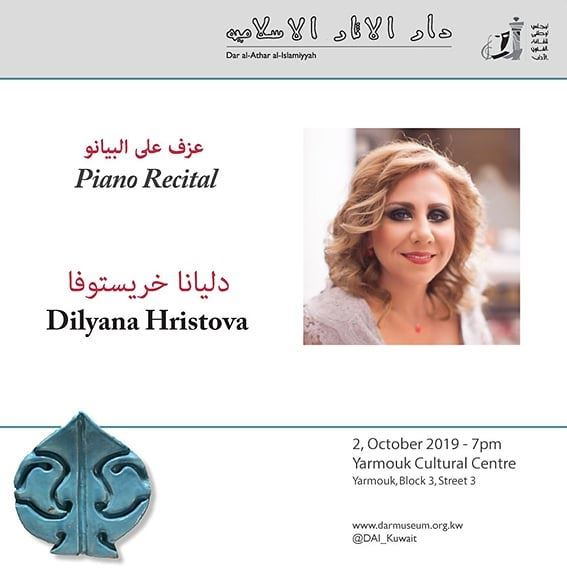 Kuwait Events and Activities during October 2019