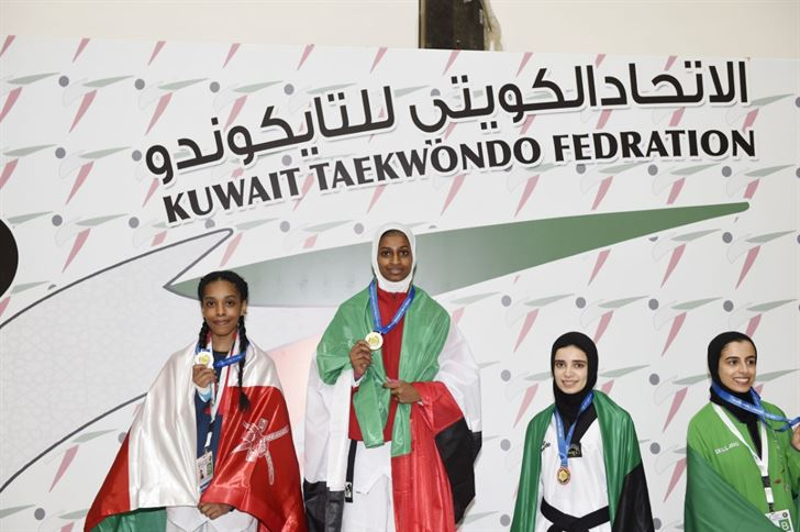UAE bags 20 medals in GCC Women's Games