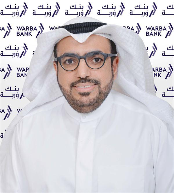 شاهين حمد الغانم – الرئيس التنفيذي لبنك وربة