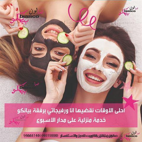 Photo 62324 on date 28 October 2019 - Bianco Salon - Kuwait