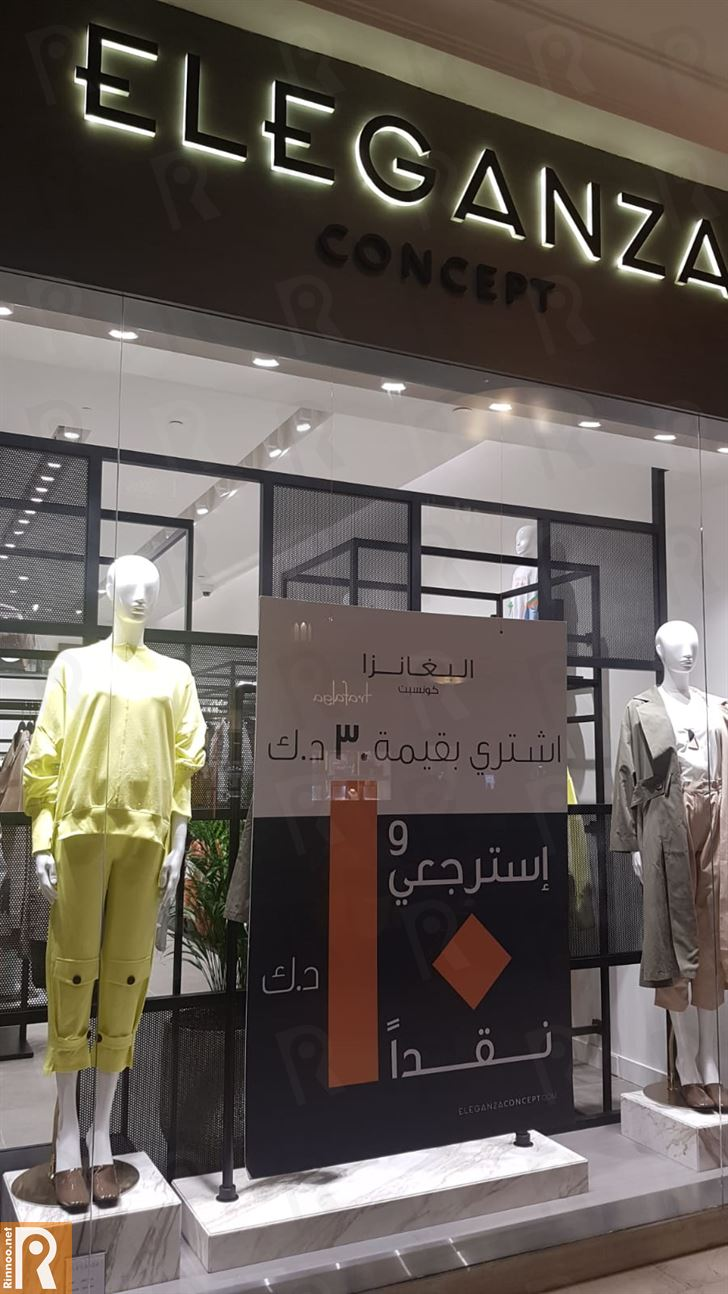 بالصور ... تنزيلات في كافة المتاجر في مجمع سوق شرق
