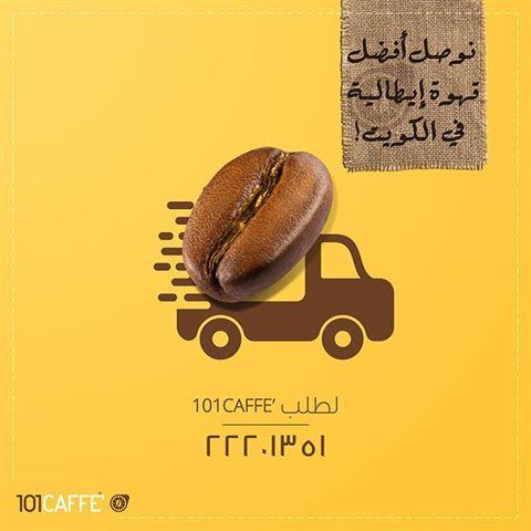 Photo 62410 on date 30 October 2019 - 101CAFFE - Rai (Avenues), Kuwait
