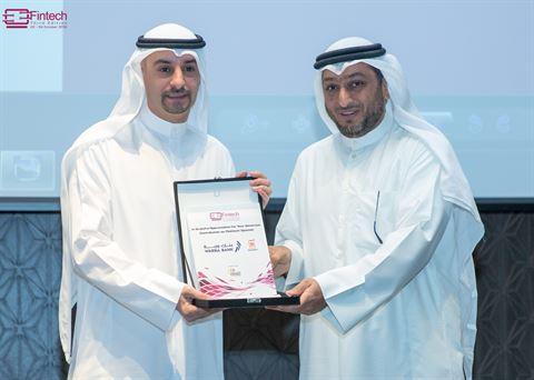 تكريم بنك وربة في مؤتمر الكويت للتكنولوجيا المالية FinTech