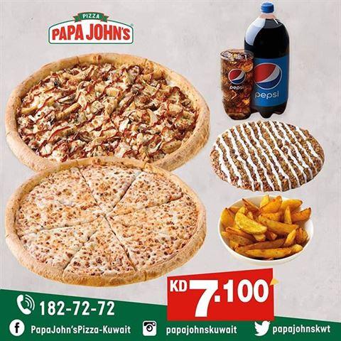 Papa John's Restaurant New Family Offers