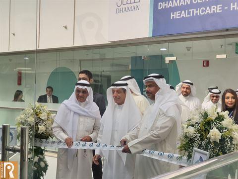 """""""ضمان"""" تفتتح أولى مراكزها للرعاية الصحية الأولية في محافظة حولي"""