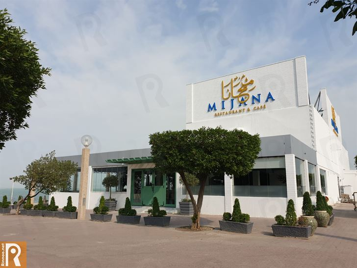 Mijana Lebanese Restaurant Opening Soon on Arabian Gulf Road