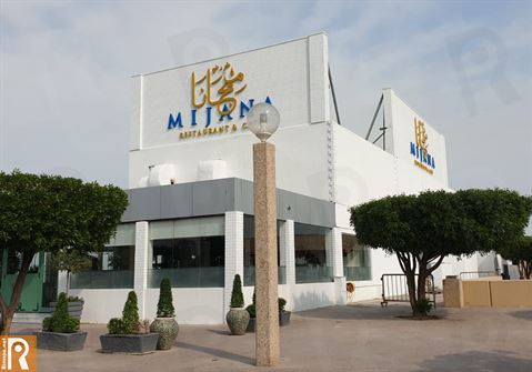 Mijana Lebanese Restaurant Opening Soon on Arabian Gulf Road