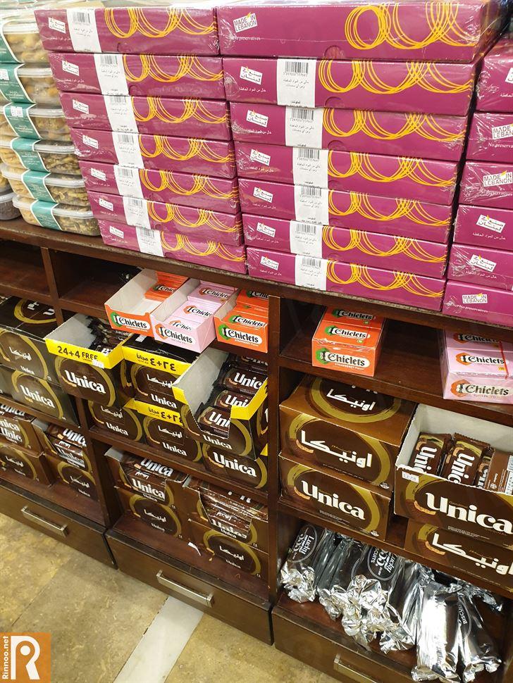 لمى سنتر في الكويت ... أجود المنتجات اللبنانية من لبنان