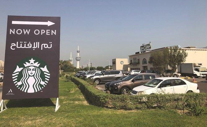 الشايع تقدم مجموعة متميزة من المطاعم والمقاهي على شارع الخليج العربي في الكويت