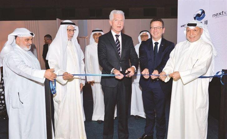 افتتاح معرض شركة الوزان المتحدة للمطابخ