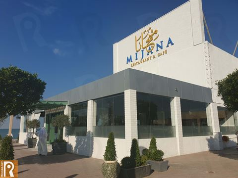 "Our Great Experience at ""Mijana"" Newly Opened Lebanese Restaurant on Arabian Gulf Road"